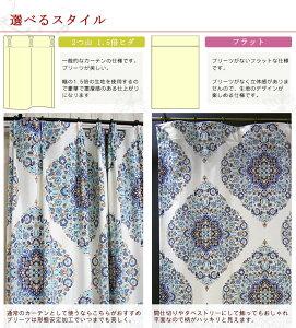 ベロアカーテン/●セフィア/【VH902】幅100cm[2枚組]丈178cm/丈200cm・幅200cm[1枚入]丈178cm/丈200cmから選べます。[冷暖房効率エコ保温厚地ドレープ洗えるオリジナルデザイン]《約10日後出荷》日本製[02P01Feb14]【RCP】