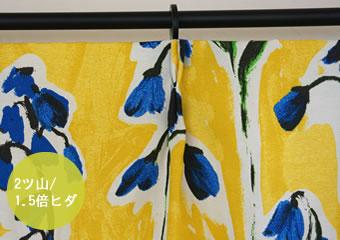 [サイズオーダー]輸入 カーテン 海外ブランド生地 インポートカーテン[スペイン] /●アマリージョ/【YH930】 1cm単位でオーダー可能な日本製オーダーカーテン/《約10日後出荷》[おしゃれ 柄 インテリア 洗える イエロー 黄色 花柄 高級カーテン 北欧 オーダーメイド]