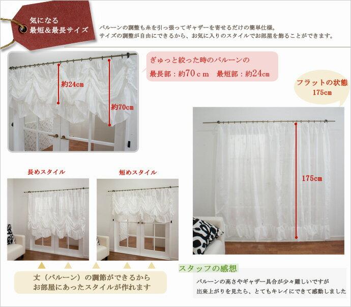 Curtains Ideas 300 cm length curtains : mois | Rakuten Global Market: