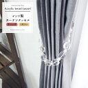 インド製カーテンタッセル Acrylic bead tassel[アク...