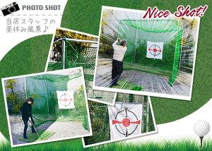 [送料無料]ゴルフ練習ネット組立式・据え置きタイプゴルフ練習用ネット/Mサイズ・正面ネット二重張り[W2.5m×D1.8m×H2.5m][直送品]《約10日後出荷》[ゴルフネット防球ネット自宅用ゴルフ練習器具ショット練習]