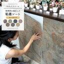 簡単に石壁にできるシート 天然石の粘着シート「ピタットストーン」/クレイタイプ / BDハンディストーン HANDY STONE シリーズ/ サイズ:1200×610mm/ [メーカー直送品][薄型石材シート 壁紙 リフォーム シール 石材 堆積岩を薄く削ったシート] JQ