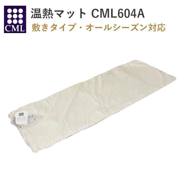 リラックス・マッサージ用品, その他  CML 604A