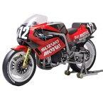 1/12 ヨシムラ・スズキGSX-R750 1986年 鈴鹿8耐レース仕様