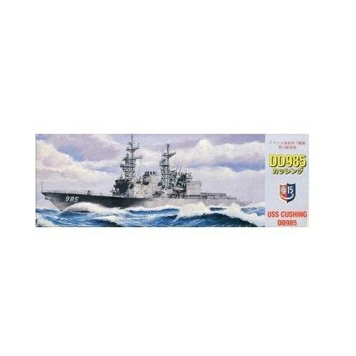 ミリタリー, 駆逐艦 1700 DD985