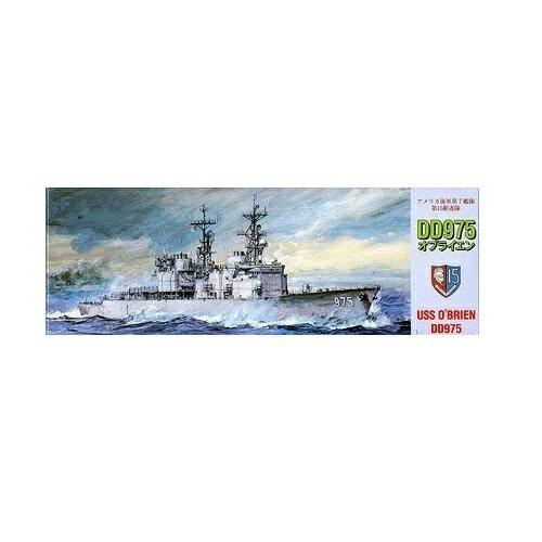 ミリタリー, 駆逐艦 1700 DD975