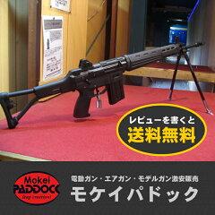 【合計1万円以上購入&レビューで送料無料!】東京マルイ・89式5.56mm小銃〈折曲銃床式〉 エア...