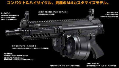 【予約セール】東京マルイ ハイサイクル電動ガン M4 パトリオットHC