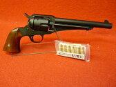 CAWモデルガン・Remington M1875 3rd 7.5in HW