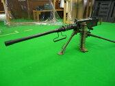 電動・ブローニングM2重機関銃 電動ガン