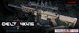 【新製品予約】【3月9日発売予定】東京マルイ:次世代電動ガン本体HK416デルタカスタム