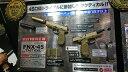 【予約品】【2019年6月6日発売予定】 東京マルイ ガスブローバック FNX-45 Tactical FDE
