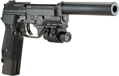 【予約品】【2020年5月23日新発売予定】 マルゼン フィクスドガスガン M93R スペシャルフォース ガスガン 画像1