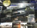 【予約品】【2016年1月下旬発売予定】東京マルイM40A5BKボルトアクションライフル