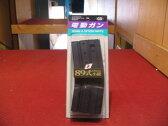 東京マルイ・89式用 69連スペアマガジン 02P07Feb16