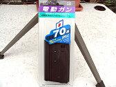東京マルイ・89式用 70連ショートマガジン 02P07Feb16
