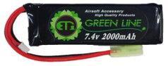 ET1リポバッテリー・ETG2207.4V2000mAhミニS互換(グリーンライン)