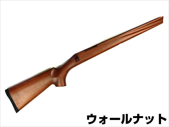 VSR-10 ウッドストック TYPE M783 ウォ-ルナット