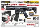 電動ガン KRYTAC TRIDENT Mk2 SDP 2.0 LAYLAX EDITION BK