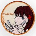 IXAパッチ Medic Girls:メディックガールシリーズ Medic Girl メス パッチ IE-GCP8(058) 【あす楽】