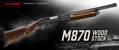 【予約セール】東京マルイ・ガスショットガン・M870ウッドタイプ 02P07Feb16