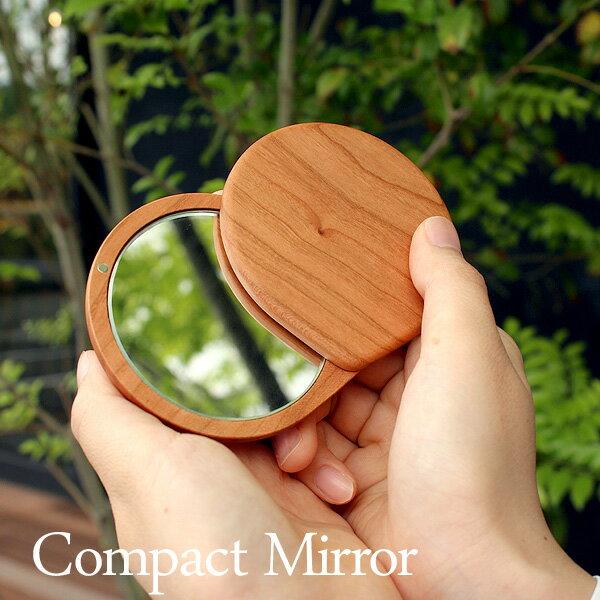 ■スライド式のコンパクトミラー・木製手鏡「Compact Mirror」