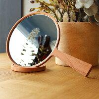 ハンドミラー・スタンドミラーとして使える木製手鏡