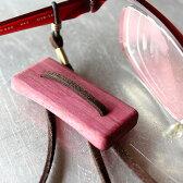 ■メガネホルダー・眼鏡ホルダー「GlassesHolder」