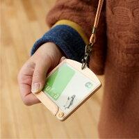 ICカードをセットすれば、改札口を通る時、ピッとかざして気持ち良く通過できます