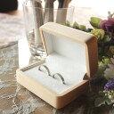 ■【名入れ・ギフトボックス対応】二人の指輪・プロポーズを引き立てる木製ペアリングケース「Pair Ring Case」ブライダル エンゲージリング 婚約指輪 結婚指輪・・・