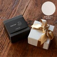 商品は黒化粧箱(写真左)でご用意、高級感のあるギフトボックス(光沢ホワイト)も別途ご用意致します。