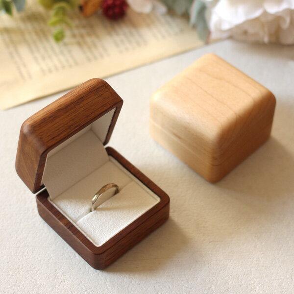 指輪を引き立てる木製リングケース「Ring Case」
