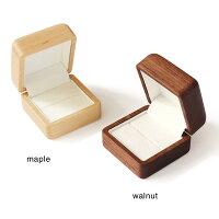 高級木材のメープル・ウォールナットを使用