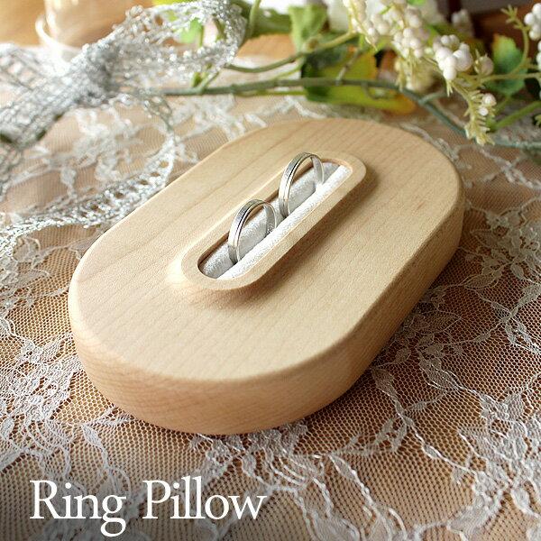 名前・メッセージ・日付を自由に刻印できる手作りの木製リングピロー「Ring Pillow」完成品