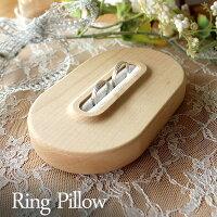 大切な瞬間を引き立てる、格調高い木製リングピロー「RingPillow」