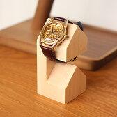 ■腕時計スタンド「WatchStand House」