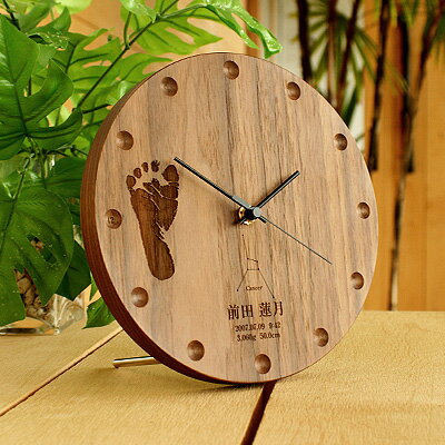 出産祝いのギフトプレゼントに赤ちゃんの足跡を刻印、無垢材のおしゃれな時計