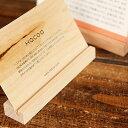 名刺やメモなどを気軽に立てて置ける木製カードスタンド【楽ギフ_包装選択】■無垢の木の風合い...