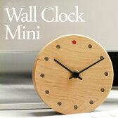 ■木製時計「Wall Clock Mini」