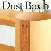 ■ごみ箱「Dust Box b」