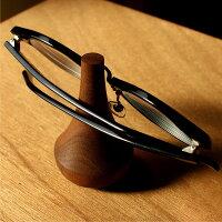 眼鏡やサングラスの置き場所を作ってくれるメガネ置き。