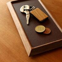 銘木を使用した高級感ある木製トレイ「LuxuryTray」