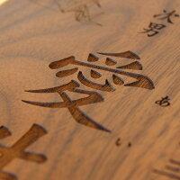木製の命名書・命名紙、木の経年変化と共に育つおしゃれな命名書、出産祝いに最適