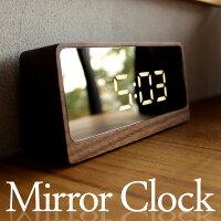 鏡にデジタル時計が浮かび上がる幻想的な木製時計「MirrorClock」