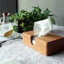 ■最後の一枚まで取り出しやすい「Pocket Tissue Case」ティッシュケース ティッシュカバー かわいい おしゃれ シンプル ナチュラル 北欧 木製 ギフト プレゼント 日本製 インテリア 箱 ボックス