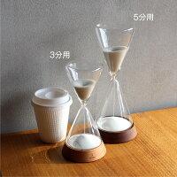木製砂時計「SandTimer5minutes」はこちら