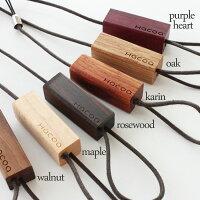 Hacoaブランド、なげわのような木製ストラップ「Tazuna」