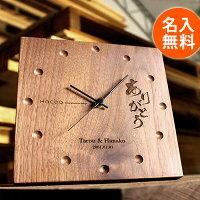 ありがとう・感謝の気持ちを木製時計に込めて