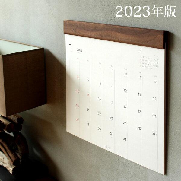 ■木製壁掛けカレンダー「2021年版 Wall Calendar」