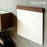 ■木製壁掛けカレンダー「2020年版 Wall Calendar」